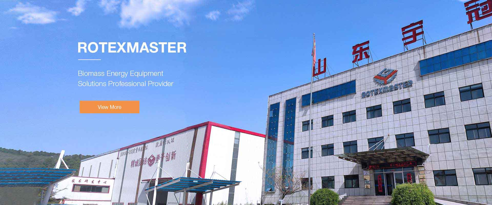 Shandong Rotex Machinery Co., Ltd.
