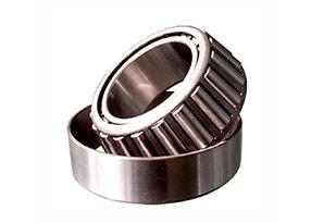 Harbin bearing
