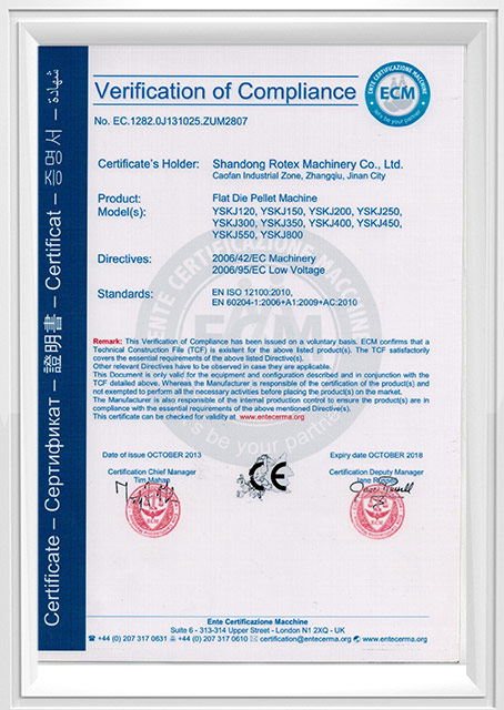 CE Cerification-YSKJ Series Feed Pellet Machine