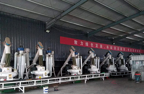 Jiangsu 10th Wood Pellet Production Line
